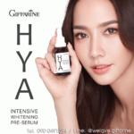 กิฟฟารีน ไฮยา อินเทนซีฟ ไวท์เทนนิ่ง พรี-ซีรั่ม Giffarine Hya Intensive Whitening Pre-Serum