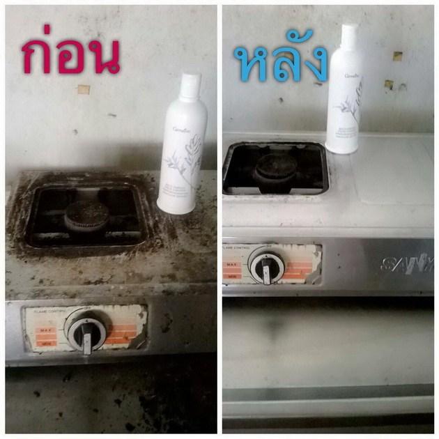 น้ำยาทำความสะอาดอเนกประสงค์ กิฟฟารีน, Multi-Purpose Liquid Cleanser