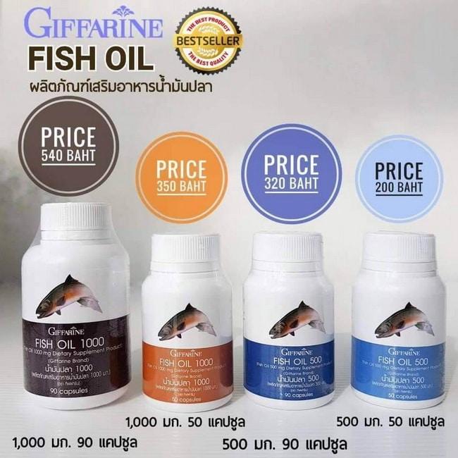 น้ำมันปลากิฟฟารีน, Fish Oil กิฟฟารีน