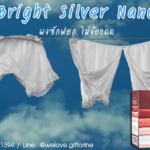 ผงซักฟอกกิฟฟารีน ไบรท์ ซิลเวอร์ นาโน Bright Silver Nano Laundry Compound
