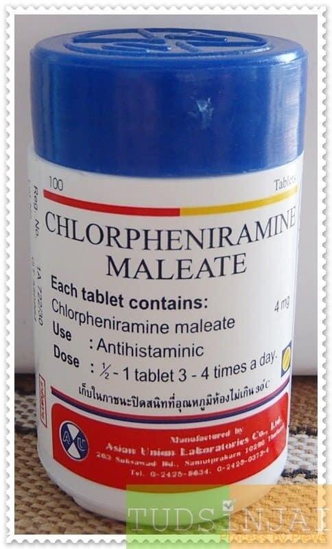 คลอเฟนนิลามีน, Chlorpheniramine Maleate, ยาแก้แพ้