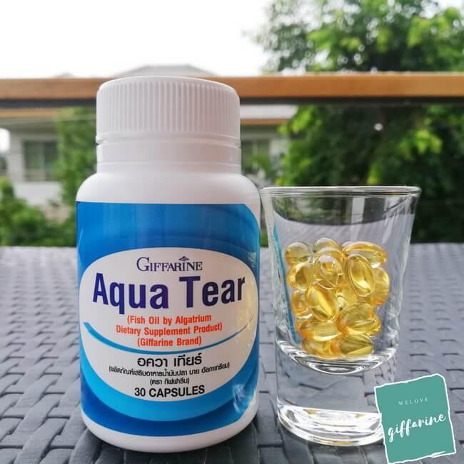 อควา เทียร์ กิฟฟารีน, Aqua Tear Giffarine, อควาเทียร์ กิฟฟารีน