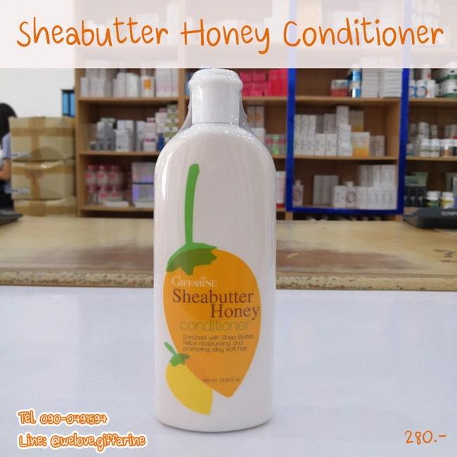 เชียบัตเตอร์ ฮันนี่ คอนดิชันเนอร์ Sheabutter Honey Conditioner