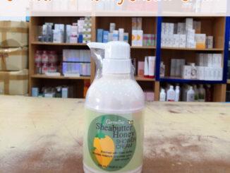 เชียบัตเตอร์ ฮันนี่ ชาวเวอร์ ครีม Sheabutter Honey Shower Cream