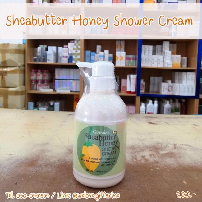 ครีมอาบน้ำ เชียบัตเตอร์ กิฟฟารีน,เชียบัตเตอร์ ฮันนี่ ชาวเวอร์ ครีม Sheabutter Honey Shower Cream