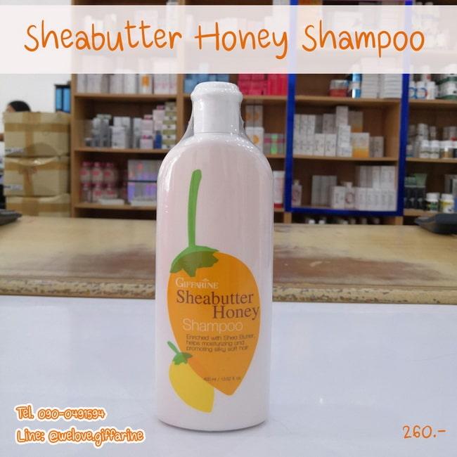 เชียบัตเตอร์ ฮันนี่ แชมพู Sheabutter Honey Shampoo