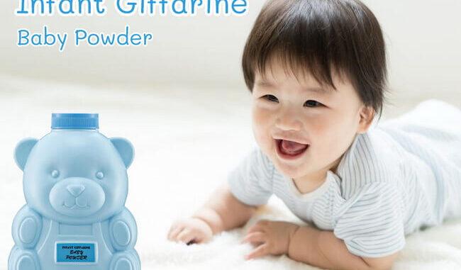 แป้งเด็ก อินแฟนท์ กิฟฟารีน, Infant Giffarine Baby Powder