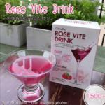 โรส ไวท์ ดริงค์ กิฟฟารีน Rose Vite Drink คอลลาเจนเข้มข้น 10,000 มิลลิกรัม