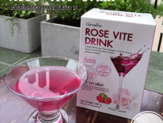 Rose Vite Drink