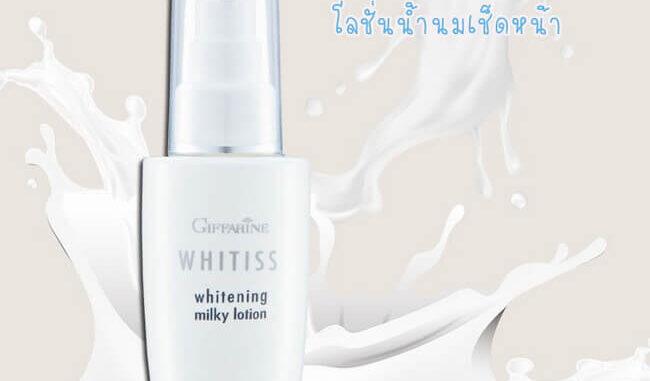 โลชั่นน้ำนมเช็ดหน้า ไวทิสส์ กิฟฟารีน, Whitiss Whitening Milky Lotion