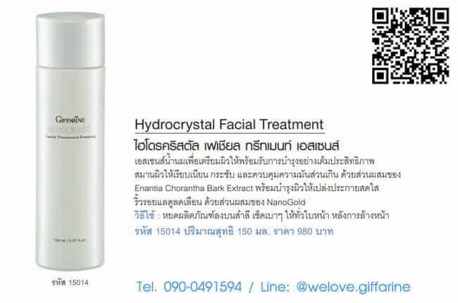 ไฮโดรคริสตัล เฟเชียล ทรีทเมนท์ เอสเซนส์ กิฟฟารีน, Hydrocrystal Facial Treatment Essence