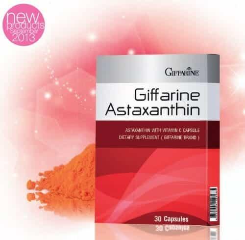 astaxanthin-แอสต้าแซนธิน
