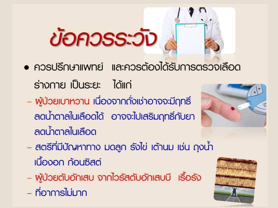 10421231_903752329675844_4607423937741958583_n