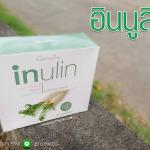อินนูลิน กิฟฟารีน Inulin ลดความเสี่ยงมะเร็งลำไส้ โรคลำไส้อักเสบ บรรเทาอาการท้องผูก
