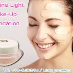 ครีมรองพื้นถูกและดี กิฟฟารีน Light Make-Up Foundation