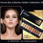 อินโนเวีย อายคอลเลคชั่น โกลเด้น เซเลเบรชั่น เซ็ท กิฟฟารีน Giffarine Innovia Eye Collection Golden Celebration Set