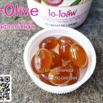 ไฮ-โอลีฟ กิฟฟารีน Giffarine HI-OLIVE น้ำมันมะกอก กิฟฟารีน สูตรเข้มข้น มีไฮดรอกซีไทโรซอล 6 มก.
