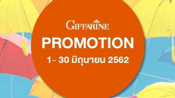 Promotion Giffarine